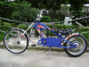GH-32008S Chopper Bike