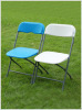Outdoor Plastic Folding Chair