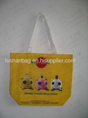 NH-503 Heat transfer bag