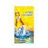printed beach towel, cotton beach towel, promotional beach towel