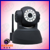 Special Offer M-JPEG Infrared Pan Tilt WIFI IP Camera