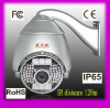 Outdoor IR intelligent high speed dome PTZ camera cctv camera
