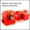 Helical worm gearbox reducer