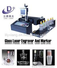 Glass Packing Laser Subsurface Engraving and Marking Machine