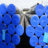 GB8162 Seamless Steel Pipe