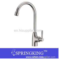 Fashion Stainless Steel Basin Faucet
