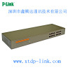 16 port 10/100M unmanaged ethernet switch hub