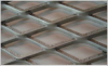 heavy expanded metal sheet mesh