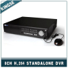 8CH Survelliance H.264 DVR
