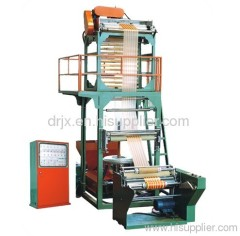 Double Colors PE Plastic Film Blowing Extruder Machine