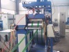 Package strap extrusion line