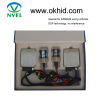 hid conversion kits,hid lamp,hid kits,hid canbus ballast