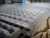 High Quality Welded Wire Fence Panel