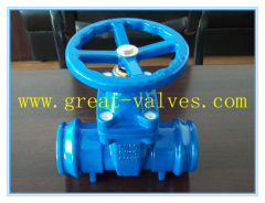 856-F (DIN) Ductile iron resilient seat gate valve NRS flanged ends