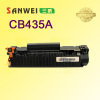 universal toner cartridge for hp 435a