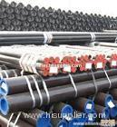 din17175 steel pipe/tube
