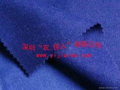 WOOLEN FABRIC, KNITTED FABRI, BOILED WOOL