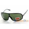 Get sunglass with discount for Christmas Day