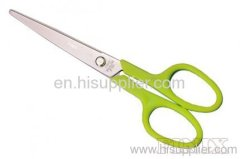 Safety Paper Cutting Scissors