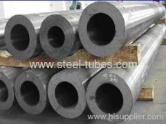 Seamless Special Heavy Wall Steel Pipe