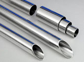 304 cold rolled stainless steel tube china
