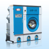 Full closed automatic dry cleaning machine
