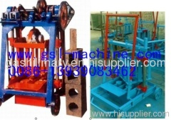 concrete brick making machine0086-13939083462