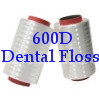 600D UHMWPE for Dental Floss