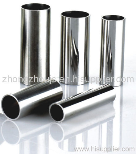 201 Stainless Steel Pipe/Tube(JXA003)