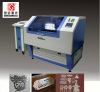 laser machine for cutting stainless steel