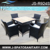 Casual rattan furniture sofa JS-R924S