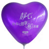 wedding decoration balloon/wedding party balloon /balloon heart shape