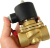 2W Normally Closed Water Solenoid Valve