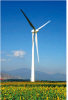 400W Horizontal Axis Wind Turbine Generator with DC28V Rated Voltage