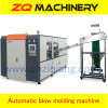 stretch blow mold machine