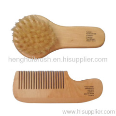 baby bath brush set