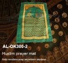 Polyester fiber Prayer Rugs