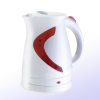 electric whistling tea kettle
