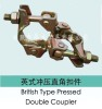 scaffolding stamping double coupler
