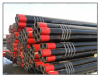 API SPE 5CT N80 tubing &casing pipe