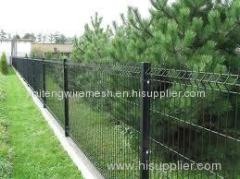 Wire Mesh Fence(Exporter and Manufacturer)