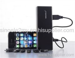 external charger for mobile phone