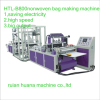 HTL-B-800 nonwoven bag making machine