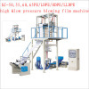 LDPE/HDPE/LLDPE film blowing machine