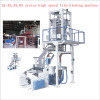 SJ-50HDPE/LDPE/LLDPE high and low film blowing machine