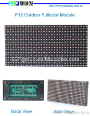 outdoor full color led module P12
