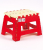 Mini Plastic Folding Stool