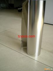 201 cold rolled stainless steel seamless tube