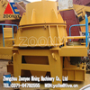 PL vertical shaft impact crusher