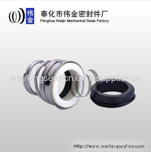 Products:Mechanical water pump shaft seal